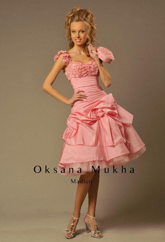 Платья на выпускной оксаны мухи официальный сайт