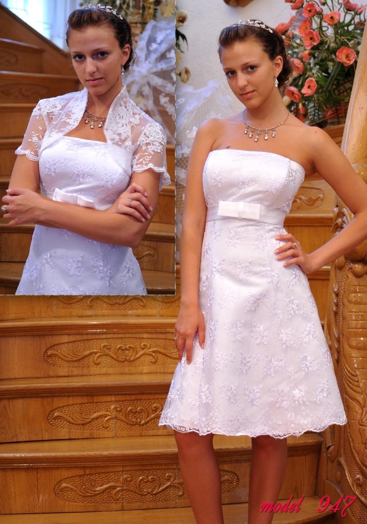 Свадебные платья и болеро и цены