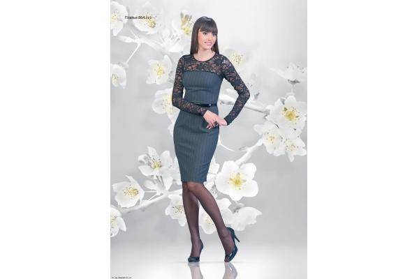 Оптовая продажа женской одежды от