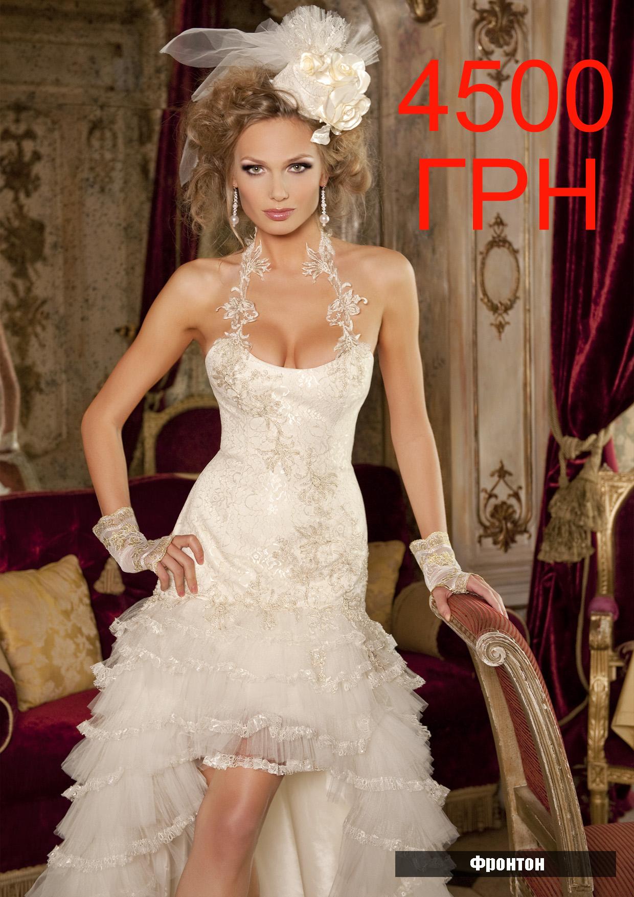 sale23 / 986.65 KB / Рейтинг фото: 110 / полный размер. Обсуждения в сети. Продам новое свадебное платье в готическом стиле
